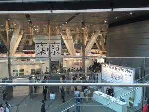 東京アートフェア2015