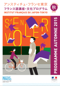 programme_2015au